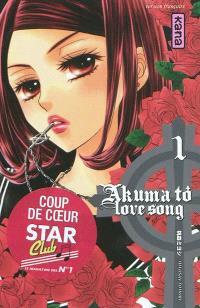 Akuma to love song. Volume 1