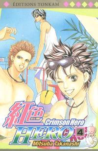 Crimson Hero. Volume 4