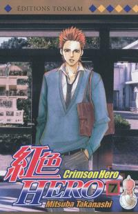 Crimson Hero. Volume 7