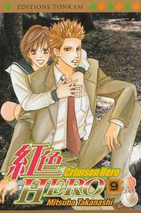 Crimson Hero. Volume 9