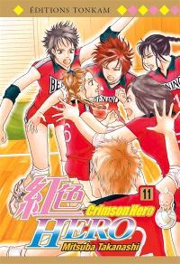 Crimson Hero. Volume 11