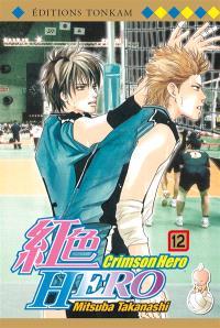 Crimson Hero. Volume 12