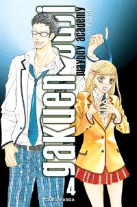Gakuen ouji : playboy academy. Volume 4