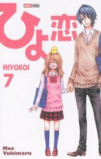 Hiyokoi. Volume 7