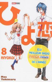 Hiyokoi. Volume 8