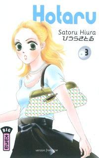 Hotaru. Volume 3