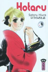 Hotaru. Volume 4