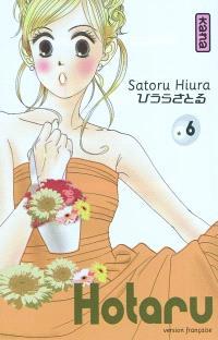 Hotaru. Volume 6