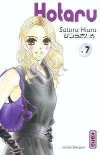 Hotaru. Volume 7