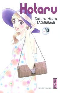 Hotaru. Volume 10