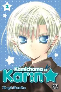 Kamichama Karin. Volume 2