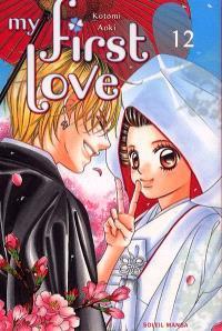 My first love. Volume 12