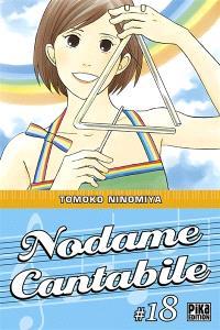 Nodame Cantabile. Volume 18