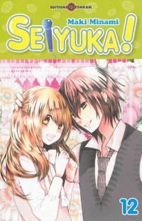 Seiyuka !. Volume 12