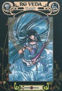 RG Veda : 20e anniversaire. Volume 5