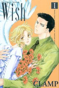 Wish. Volume 1