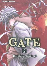 Gate. Volume 2