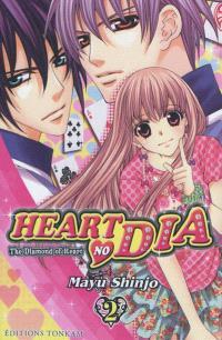 Heart no dia : the diamond of heart. Volume 2