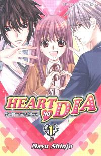 Heart no dia : the diamond of heart. Volume 1