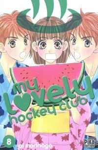My lovely hockey club. Volume 8
