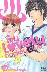 My lovely hockey club. Volume 10