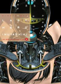 Last hero Inuyashiki. Volume 6