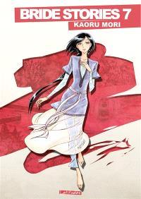 Bride stories. Volume 7