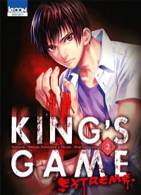 King's game extreme. Volume 2