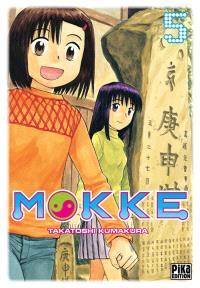 Mokke. Volume 5