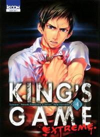 King's game extreme. Volume 4