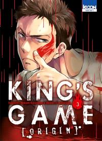 King's game origin. Volume 3