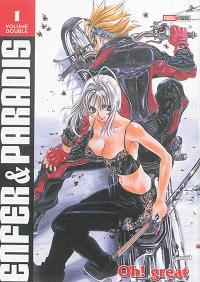 Enfer et paradis : volume double. Volume 1