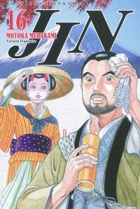 Jin. Volume 16