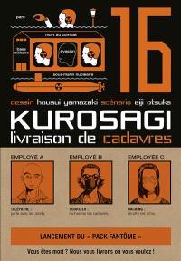Kurosagi, livraison de cadavres. Volume 16