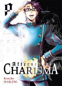 Afterschool charisma. Volume 8