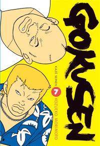 Gokusen. Volume 7