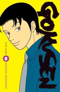 Gokusen. Volume 8