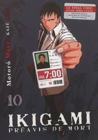 Ikigami, préavis de mort. Volume 10