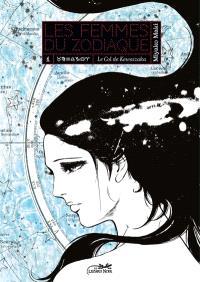 Les femmes du zodiaque. Volume 1, Le col de Kewaizaka