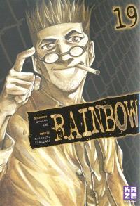 Rainbow. Volume 19