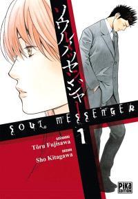 Soul messenger. Volume 1