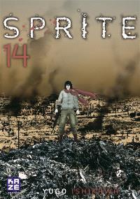 Sprite. Volume 14