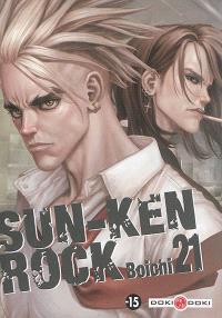 Sun-Ken rock. Volume 21