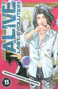 Alive last evolution. Volume 15