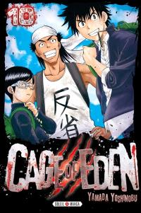 Cage of Eden. Volume 10