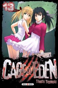 Cage of Eden. Volume 13