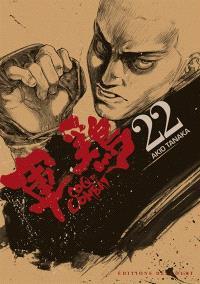 Coq de combat. Volume 22