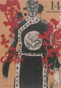 Coq de combat. Volume 14