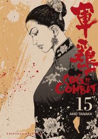 Coq de combat. Volume 15