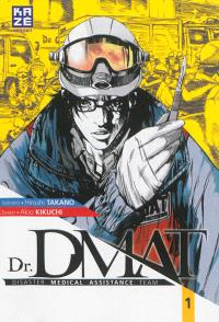 Dr DMAT : disaster medical assistance team. Volume 1